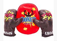 Игровой набор Бокс
