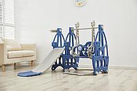 Детский игровой комплекс 3 в 1 755 синий