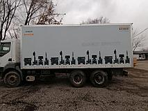 Брендирование грузовых автомобилей компании EURASIAN MACHINERY 3