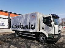 Брендирование грузовых автомобилей компании EURASIAN MACHINERY 1
