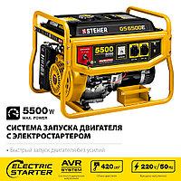 Бензиновый генератор с электростартером STEHER (Штехер) GS-6500Е , 5500 Вт