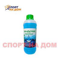 Средство для обработки воды Аква-Альгицид