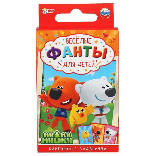 Карточная игра «Весёлые фанты для детей. Ми-ми-мишки»