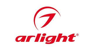 Arlight - светодиодное освящение