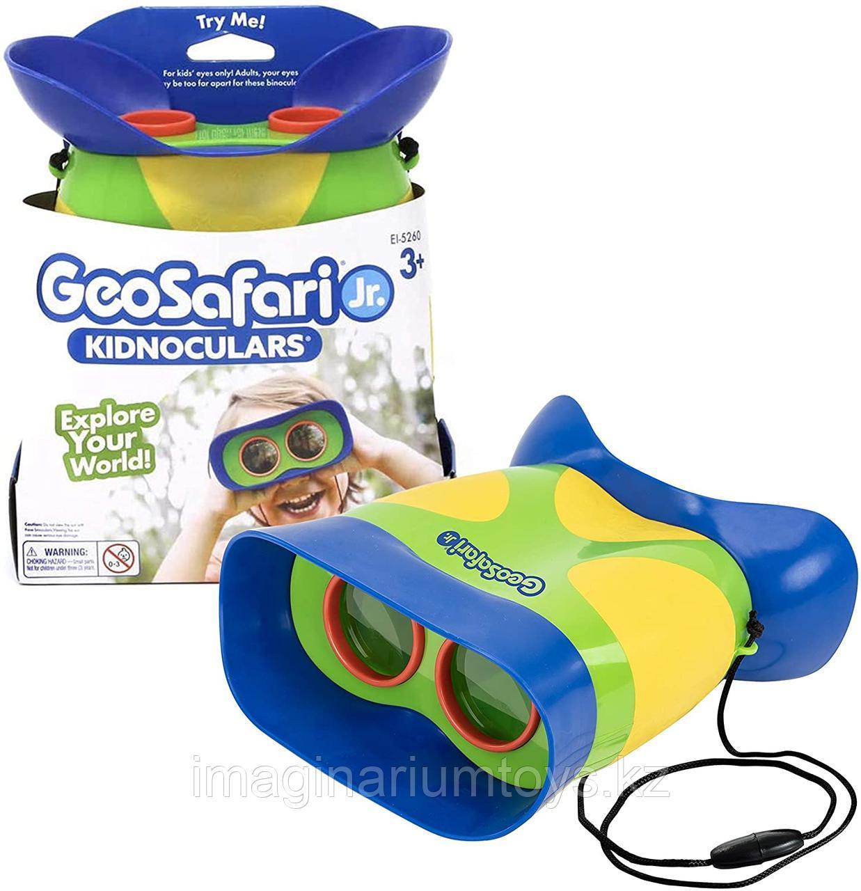 Бинокль для детей GeoSafari