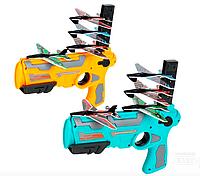 Пистолет катапульта с летающими самолетами Air Battle
