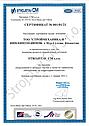 Пневмонагнетатель (бетононасос) Pneumix PX 500 ( 500 л. ), фото 3