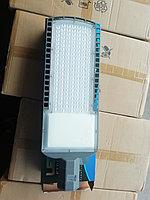 Светильник светодиодный уличный консольный КСКУ 50,100,150Вт