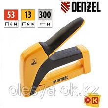 Степлер мебельный скобы 13, 53, гвозди 300, 6-14 мм, DENZEL