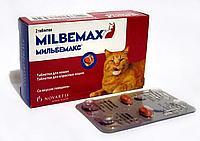 Мильбемакс для взрослых кошек, против гельминтов