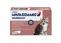 Мильбемакс для котят и молодых кошек, против гельминтов