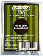 Прозрачные протекторы Card-Pro 64x89 мм (100 шт.)