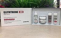 Набор средств для осветления и выравнивания тона Medi-Peel Glutathione 600 Multi Care.