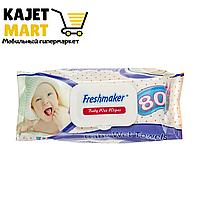 Влажные детские салфетки FRESHMAKER BABY 80шт. С КРЫШКОЙ