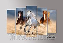"""Модульная картина """"Скачущие Лошади"""""""