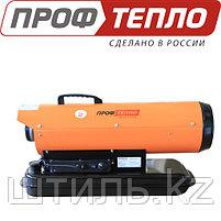 Дизельная тепловая пушка 30 кВт ДК-30П прямого нагрева, фото 2