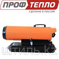 Дизельная тепловая пушка 30 кВт ДК-30П прямого нагрева, фото 4