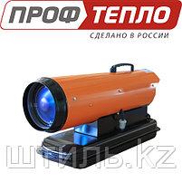 Дизельная тепловая пушка 30 кВт ДК-30П прямого нагрева, фото 3