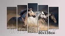 """Модульная картина """"3 Коня"""""""