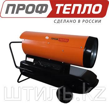 Дизельная тепловая пушка 45 кВт ДК-45П прямого нагрева