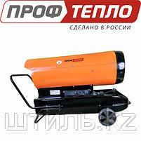 Дизельная тепловая пушка 45 кВт ДК-45П прямого нагрева, фото 3