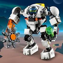 LEGO Creator конструктор 3 в 1 Креатор