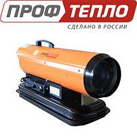 Дизельная тепловая пушка 30 кВт ДК-30П прямого нагрева