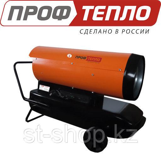 Дизельная тепловая пушка 43 кВт ДК-45П прямого нагрева