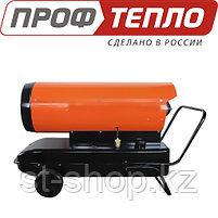 Дизельная тепловая пушка 43 кВт ДК-45П прямого нагрева, фото 4