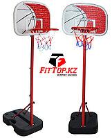 Мобильная детская баскетбольная стойка S881G