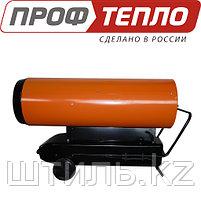 Дизельная тепловая пушка на 650 м2 65 кВт ДН-65П прямого нагрева, фото 3