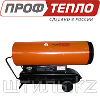 Дизельная тепловая пушка на 650 м2 65 кВт ДН-65П прямого нагрева, фото 2