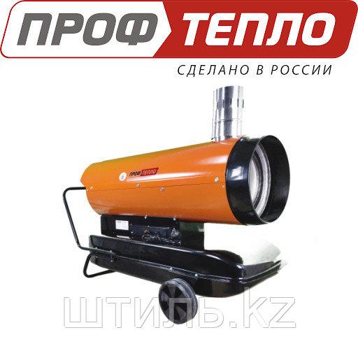 Дизельная тепловая пушка 21 кВт ДК-21Н непрямого нагрева