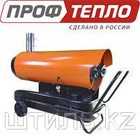 Дизельная тепловая пушка 21 кВт ДК-21Н непрямого нагрева, фото 5