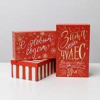 Набор подарочных коробок 3 в 1 'Зима пора чудес', 32,5 х 20 х 12,5 - 26 х 17 х 10 см