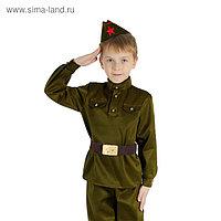 Костюм военного, гимнастёрка, пилотка, ремень, р-р 32, рост 128 см
