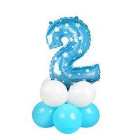 Букет из шаров 'Цифра 2', фольга, латекс, набор 9 шт., цвет голубой, звёзды
