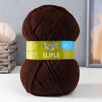 Пряжа Sufle (Суфле) 100 акрил 292м/100гр т.шоколад (4443) (комплект из 3 шт.)