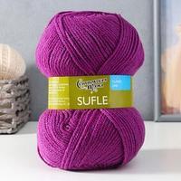 Пряжа Sufle (Суфле) 100 акрил 292м/100гр пурпурный (247) (комплект из 2 шт.)