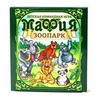 Настольная карточная игра 'Мафия Зоопарк' 04182