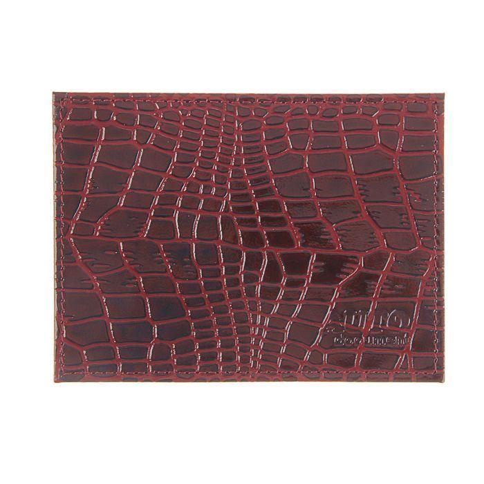 Обложка для автодокументов, цвет бордовый крокодил