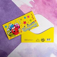 Конверт для денег «С Днём Рождения», шары, 16,5 × 8 см