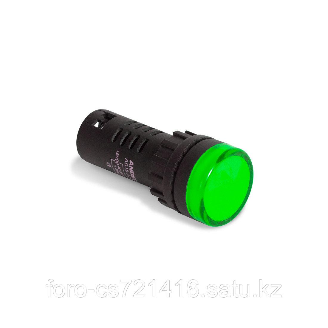 Лампа светодиодная универсальная ANDELI AD16-22D 220V AC/DC (зелёная)