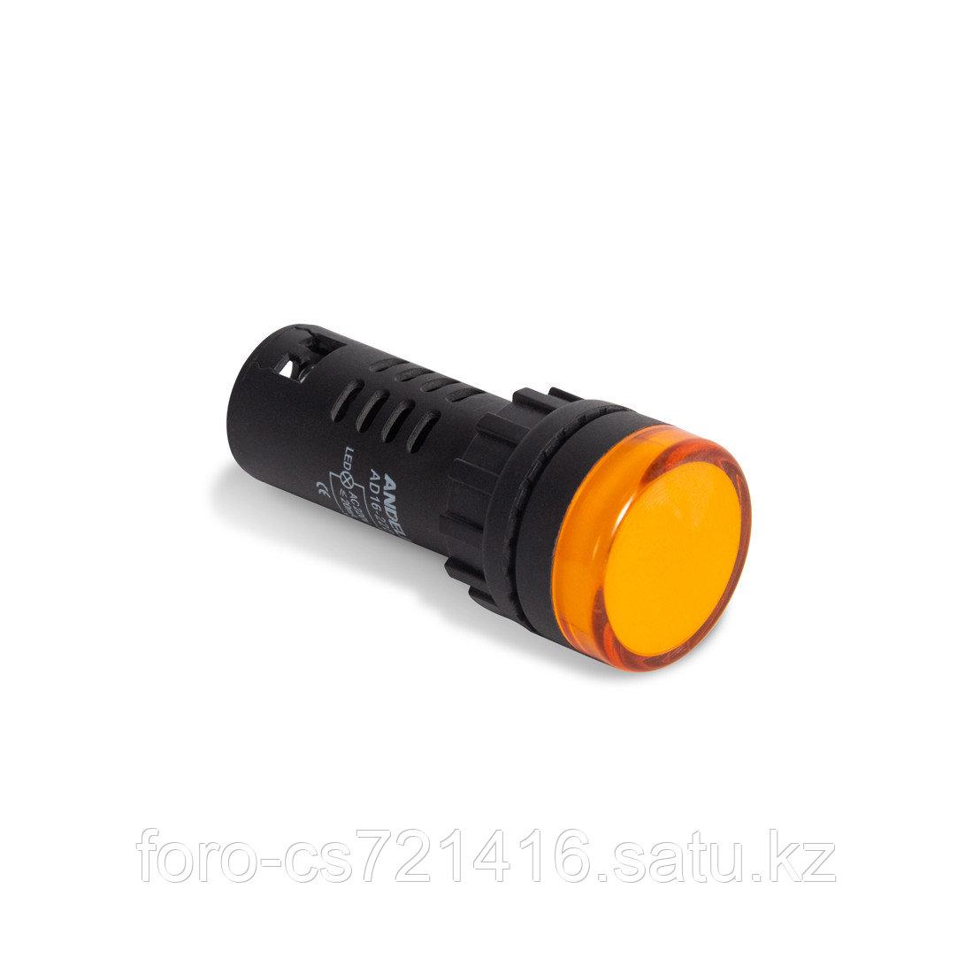 Лампа светодиодная универсальная ANDELI AD16-22D 220V AC/DC (желтая)