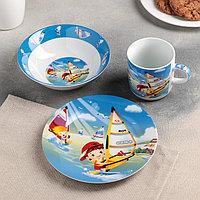 Набор детской посуды Доляна «На волне», 3 предмета: кружка 220 мл, миска 400 мл, тарелка 18 см