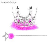 Карнавальный набор «Маленькой принцессы», 2 предмета: жезл, корона на резинке