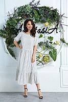 Женское летнее большого размера платье Anastasia 631 молочный 48р.