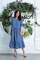 Женское летнее голубое большого размера платье Anastasia 620 т.голубой 52р.