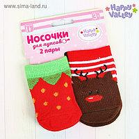 Носочки для пупсов «Оленёнок и клубничка» набор 2 пары
