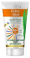"""Солнцезащитный крем для всей семьи SPF 80+ """"Extra Aloe"""" 75мл"""